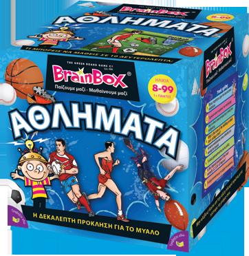 BrainBox ΑΘΛΗΜΑΤΑ