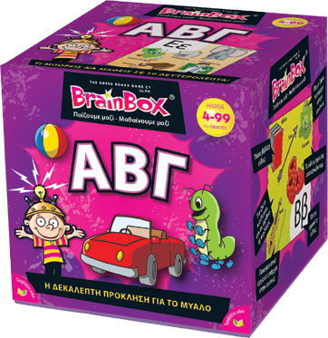 BrainBox ΑΒΓ