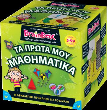 BrainBox ΤΑ ΠΡΩΤΑ ΜΟΥ ΜΑΘΗΜΑΤΙΚΑ